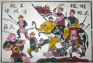 Trung Sisters: The Trưng sisters ride elephants into battle, painted by Bắc Ninh.